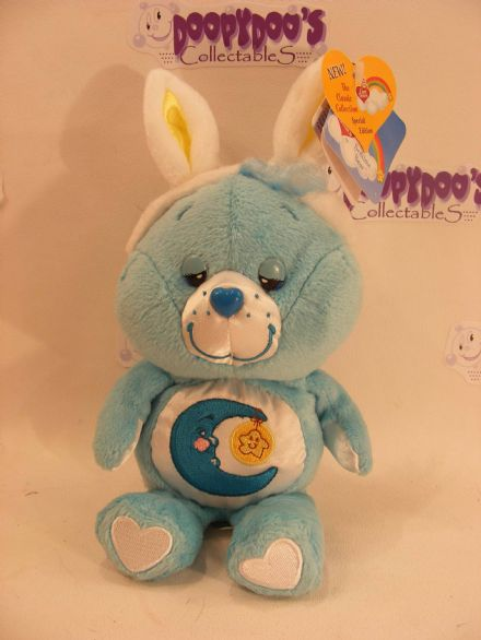 "BNWT 8"" EASTER BEDTIME CAREBEAR CARE BEARS BEANIE"